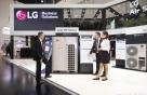 LG전자, 유럽 공조 전시회 참가…친환경·고효율 솔루션 공개