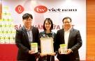 롯데푸드, 한국·베트남서 '키드파워 에이플러스' 분유 동시 판매