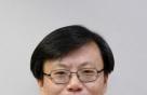 신용회복위원회, 사무국장에 김중식 본부장 선임