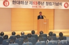 """이철영 현대해상 부회장 """"신성장동력 발굴할 것"""""""