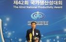 인천공항공사, '2018 국가생산성대회 대상' 수상