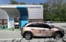 현대차, 인천에 수소충전소 설치..수도권 수소 클러스터도 조성
