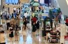 """""""사업 계획 세워야 하는데…"""" 의무휴업에 발목 잡힌 복합쇼핑몰"""