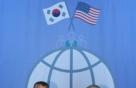 """한미재계회의 """"한미 지속적 협력 중요..미래지침 마련해야"""""""