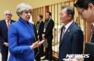 文대통령, '안보리 상임이사국' 英 총리에 북핵외교 지지 당부