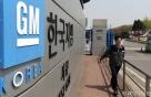 정상화 5개월만에 파업 수순…한국GM, 주총서 '연구개발법인 분리' 안건 통과