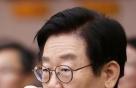 [국감]'이재명 사생활' 우려에도 선방한 경기도 국감(종합)