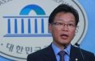 """한국당 """"고용세습 의혹…與, 국정조사 동참해야"""""""