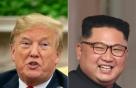 """트럼프, '北 문제' 속도도절 또 언급 """"서두르지 마라"""""""