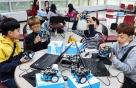 한국GM, 경남 초등학생 대상 '미래차 코딩' 교육