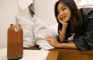 현대백화점, 네이버 AI 스피커 '음성 쇼핑 안내 서비스'