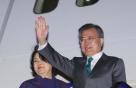 文, 유럽서 귀국..'포용과 평화' 외교..교황 방북 가시화