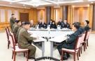 남·북·유엔사, JSA 비무장화 3자 협의체 2차 회의