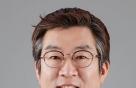 """[300어록]""""취임 한 달…성과로 (낙하산) 의혹 종식할 것"""""""