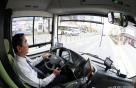 [영상]울산 시내버스 노선에 투입된 '수소전기버스', 시민들 반응은?