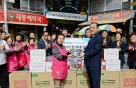 새마을금고 재단, 포항 전통시장에 마케팅 물품 지원사업 전달