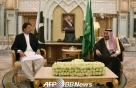 '체면 살린' 사우디, 자국 행사 참가한 파키스탄에 60억$ 지원