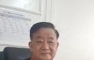 '압구정 한양' 재건축 시동 거는 前 강남구청장