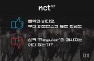 K-POP의 미국진출│② NCT127, GOT7, 몬스타엑스, 블랙핑크의 미국 진출에 대해 말하다