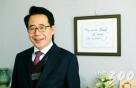 4선의원에서 '평화 전도사'로…김성곤의 평화정치