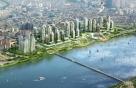 """'속타는' 한강변 아파트 주민들 """"도시계획 언제쯤…"""""""