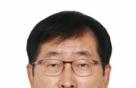 [프로필]이석민 한라홀딩스 신임 대표이사 사장