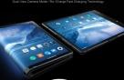 中 로욜레, 세계 최초 '폴더블 스마트폰' 출시