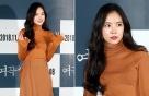 '여곡성' 손나은, 가을에 어울리는 브라운 패션…'우아'