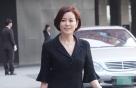 '주가 조작' 배우 견미리 남편, 징역 4년 실형