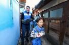 한국GM, 연탄 2만2000장 기부하고 임직원 직접배달도 '릴레이 봉사'