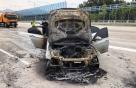 BMW 화재 'EGR밸브'와 유관… BMW 주장과 달라