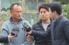 [단독]'비난 댓글'에 1000만원 손배소…양진호식 응징