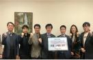 동국대-비아이큐브, 4차산업혁명시대 전문인력 양성 MOU 체결