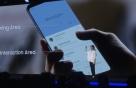 """삼성, 차세대 UX 'One UI' 공개…""""한손 사용 최적"""""""
