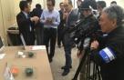 ETRI 창업기업 뉴라텍, '국산 장거리 와이파이'日시장 진출 '잰 걸음'
