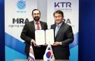 "KTR ""韓기업 중남미 수출지원""…시험인증서 상호인정 등 협약"