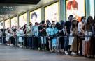 '유커', 2030년 미국인 제치고 세계 최대 여행객
