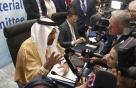 기름값 다시 오를까… OPEC 내년 감산 시사