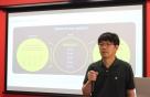 카카오, 글로벌 AI 인재 확보 본격화…채용인원 무제한