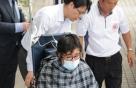 '황제보석 논란' 이호진 前태광 회장, 다시 구속될까?