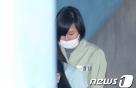 '삼성 후원강요' 장시호 오는 15일 석방…불구속 재판