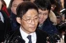 서지현 검사, 안태근 재판서 '피해자 진술'…두번째 법정 대면