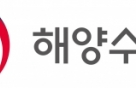 2018년 아시아해적퇴치협정 관리자회의 개최