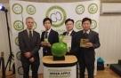 한국공항공사, 물 절약 실천으로 세계적 권위의 친환경상 수상