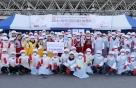 한국공항공사, 김장김치 14톤 김포공항 이웃주민들에 전달