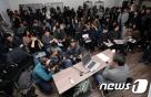 """[영상] 양진호, 임직원에 허위진술 강요…""""나 대신 구속되면 3억"""""""