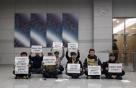 '대검찰청 로비 점거' 민주노총 간부 6명, 경찰에 체포