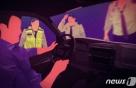 만취운전 주유소 돌진 50대·전용도로 역주행 커플…모두 징역형