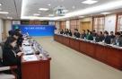 중기옴부즈만·대전시, 드론 허용구간 등 12건 규제 논의