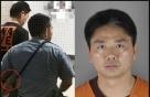 공식석상서 사라진 류창둥 징둥 회장…신변이상 관측도